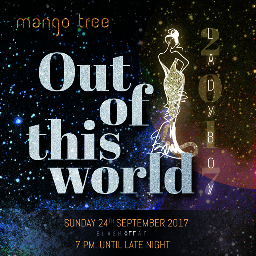Miss Mango Tree 2017 OUT OF THIS WORLD!!!